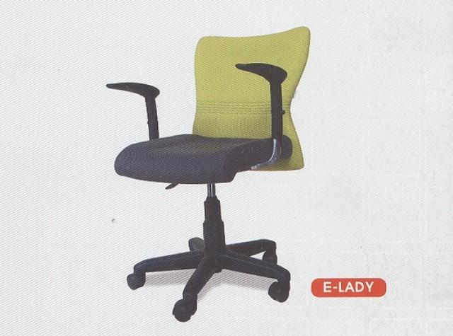 Ghế nhân viên E-Lady