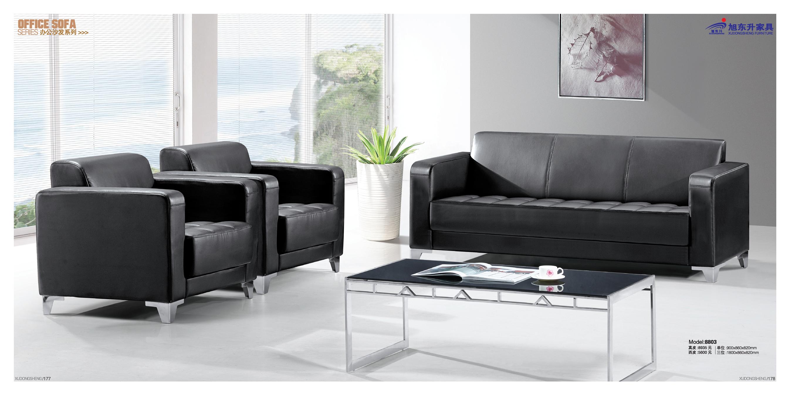 sofa văn phòng 8803