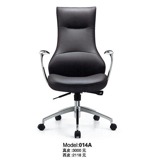 Ghế nhân viên 014A