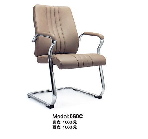 Ghế văn phòng 060C/1691k