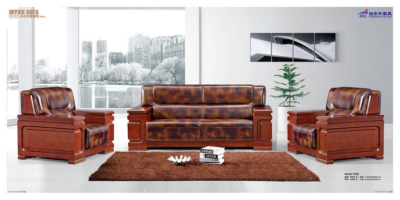 sofa văn phòng 1275