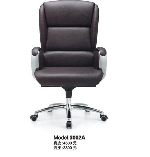 Ghế giám đốc 3002A