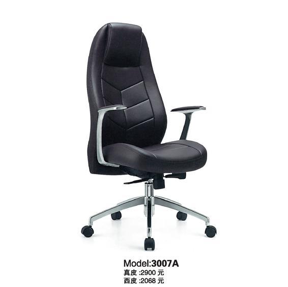 Ghế giám đốc 3007A