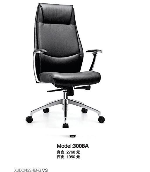Ghế giám đốc 3308A