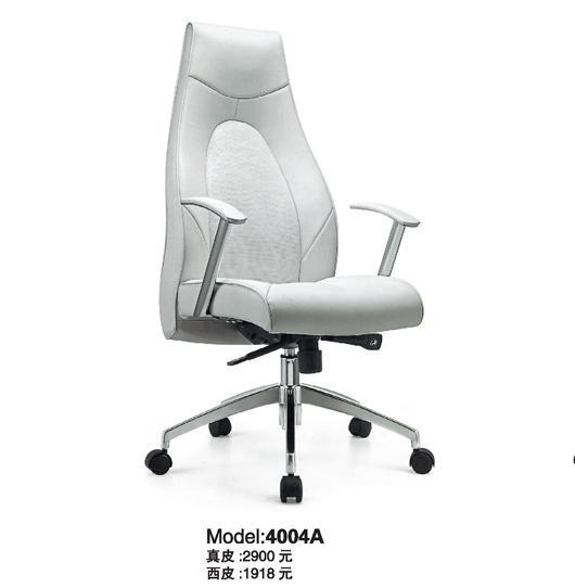 Ghế văn phòng 4004A