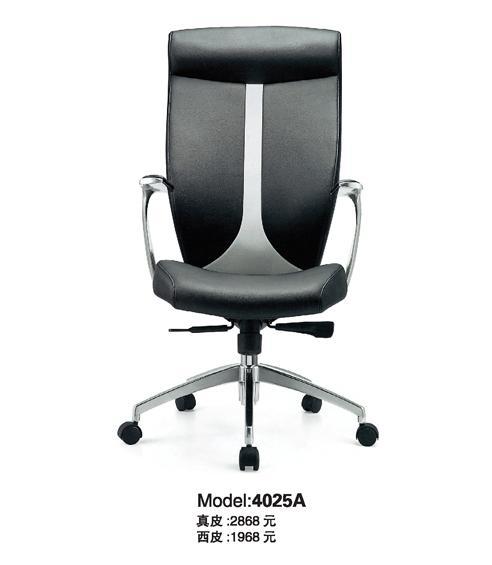 Ghế giám đốc 4025A