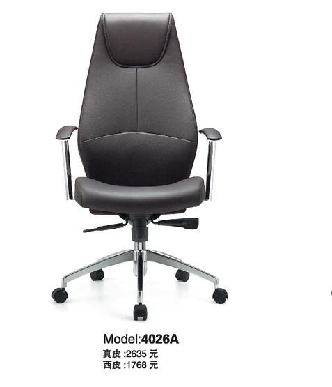 Ghế văn phòng 4026A
