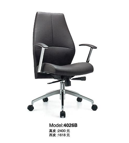 Ghế văn phòng 4026B