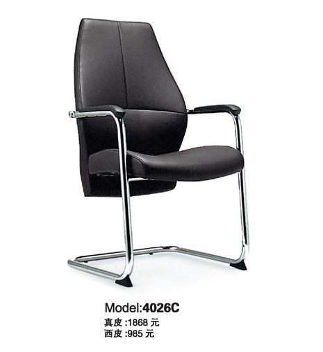 Ghế văn phòng 4026C