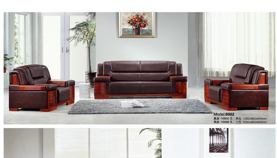 sofa văn phòng 6602