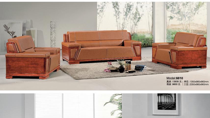 sofa văn phòng 6610