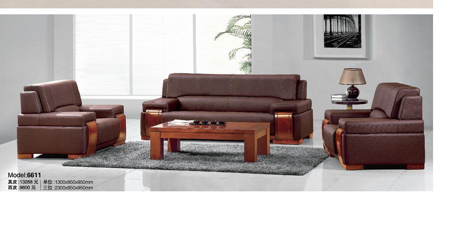 sofa văn phòng 6611