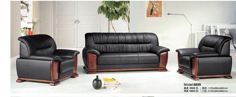 sofa văn phòng 6635