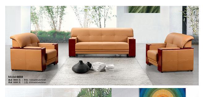 sofa văn phòng 6659