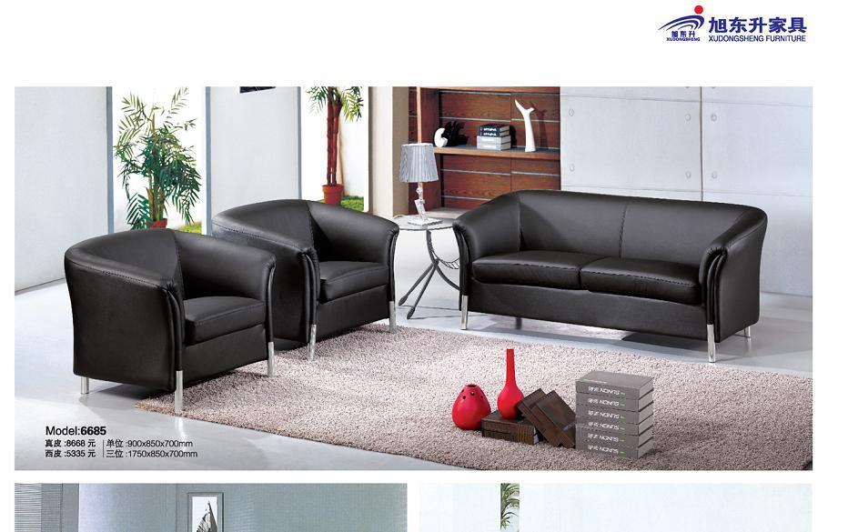 sofa văn phòng 6685