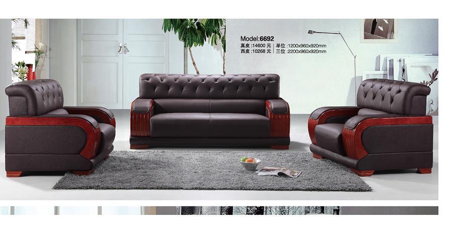 sofa văn phòng 6692