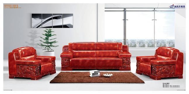 sofa văn phòng 8001