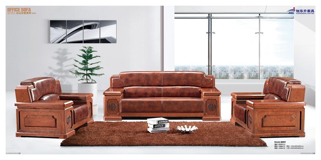 sofa văn phòng 8007