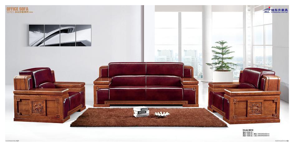 sofa văn phòng 8010