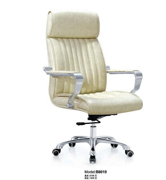 Ghế giám đốc B8019