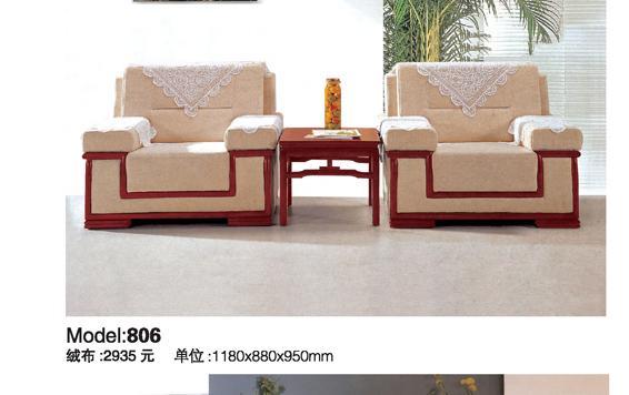 sofa văn phòng đơn 806