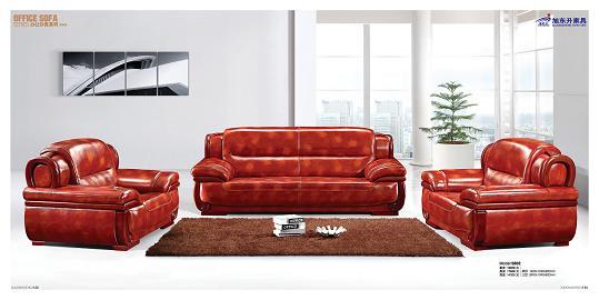 sofa văn phòng 9802