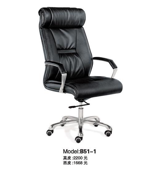 Ghế văn phòng B51-1/2906k