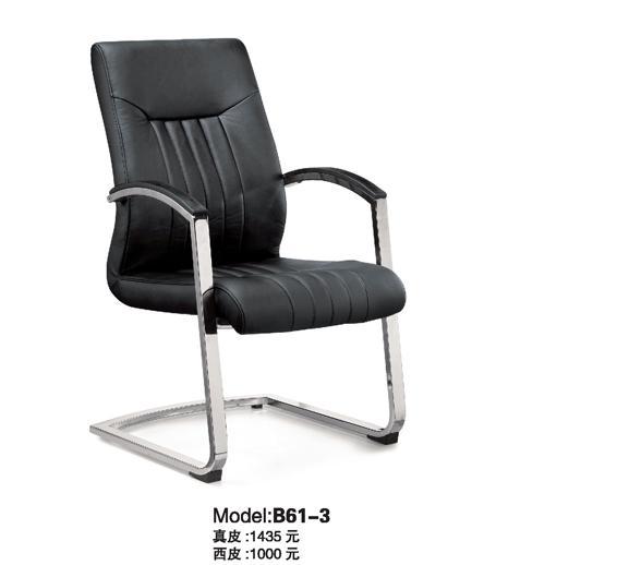 Ghế nhân viên B61-3