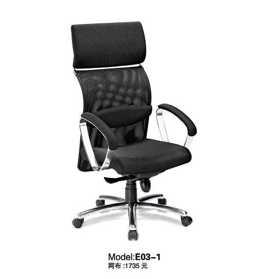 Ghế văn phòng E03-1