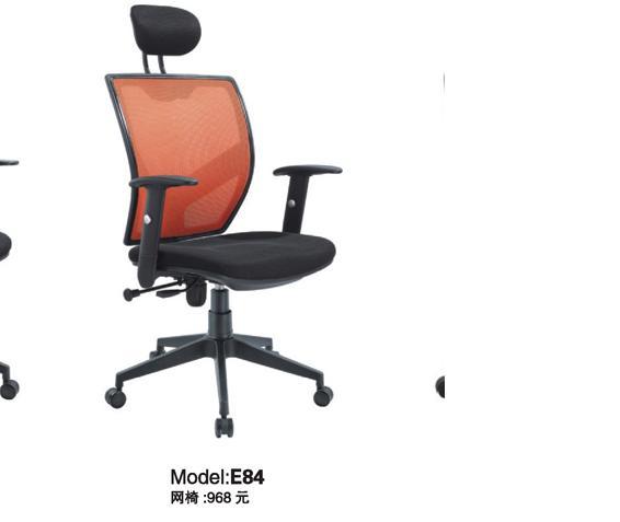 Ghế văn phòng E84
