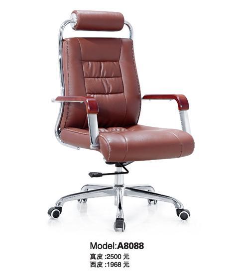 Ghế văn phòng A8088/3429k