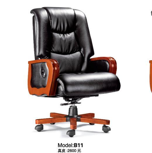 Ghế giám đốc B11