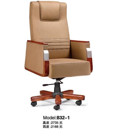 Ghế giám đốc B32-1