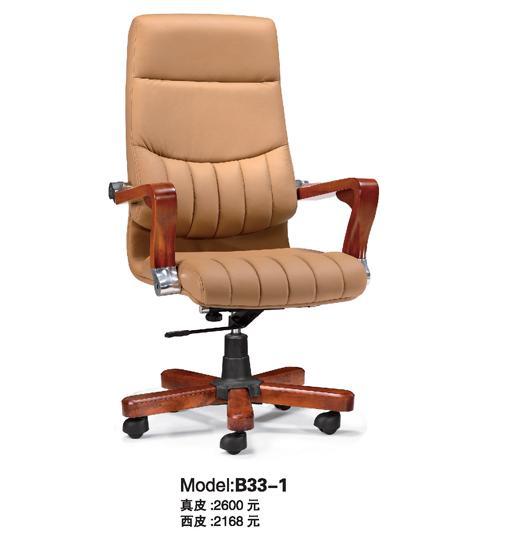 Ghế trưởng phòng/ghế nhân viên B33-1