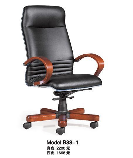 Ghế nhân viên B38-1
