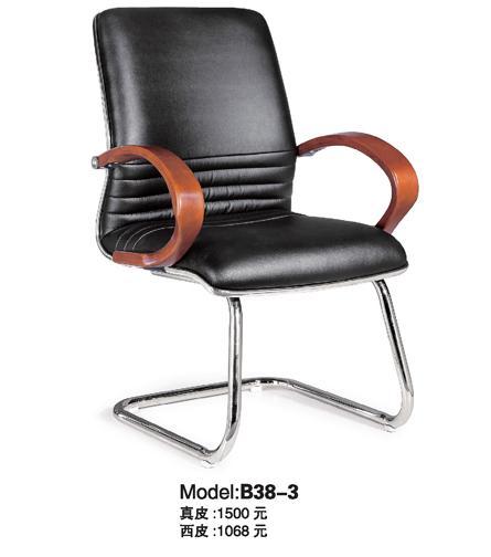 ghế nhân viên/ ghế họp B83-3/1692k
