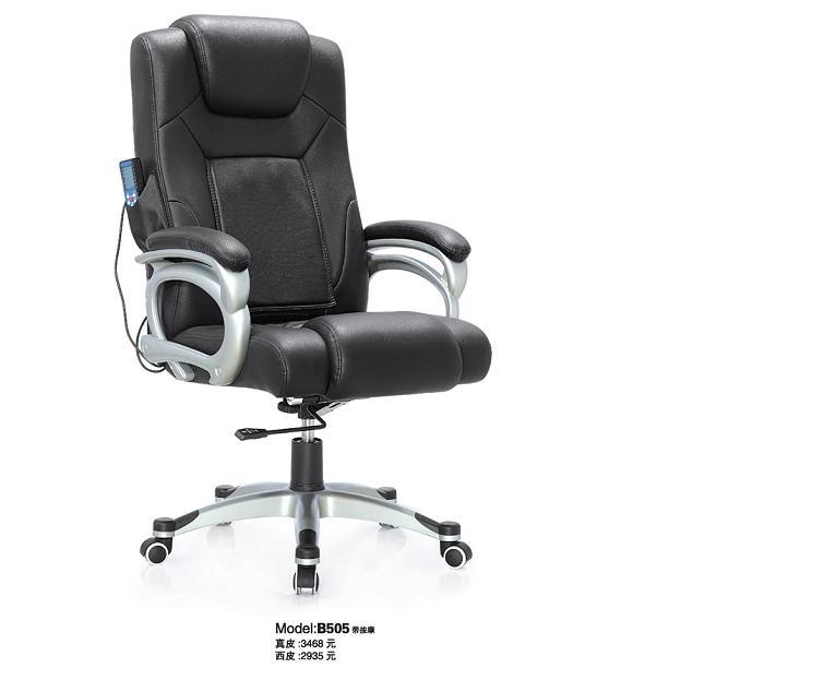 Ghế văn phòng B505/5113