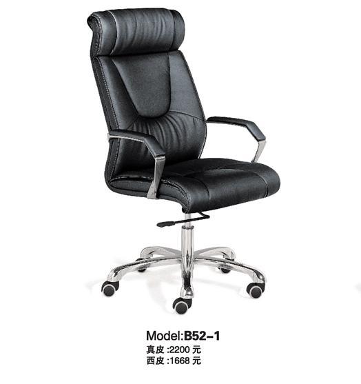 Ghế văn phòng B52-1/2906k