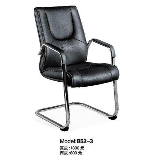 Ghế nhân viên B52-3/1267k