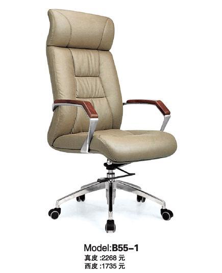 Ghế trưởng phòng/Ghế nhân viên B55-1