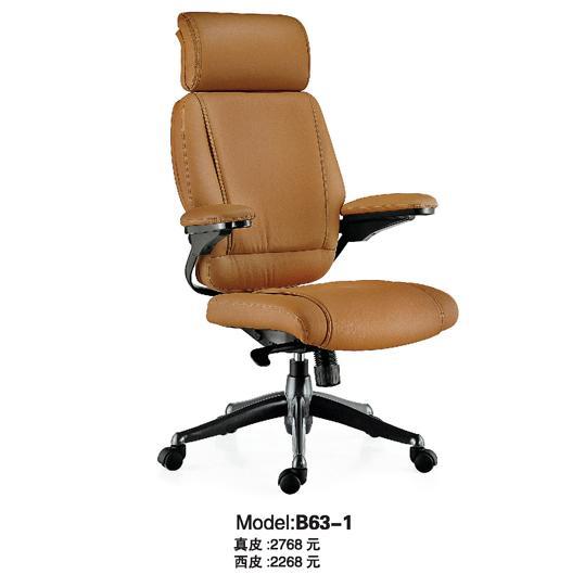 Ghế giám đốc B63-1
