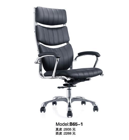 Ghế văn phòng B65-1/3951k