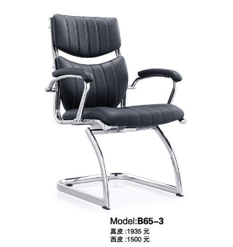 Ghế văn phòng B65-3/2376k