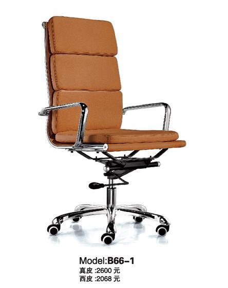 Ghế văn phòng B66-1/3603k