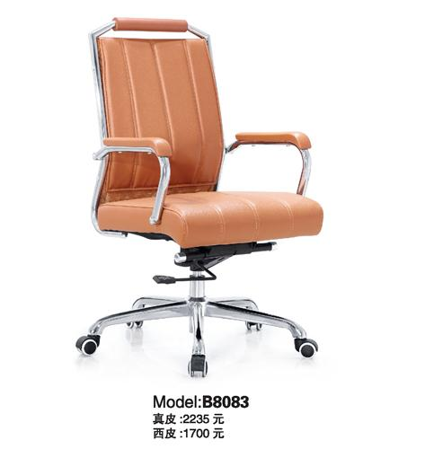 Ghế nhân viên B8083/2962k