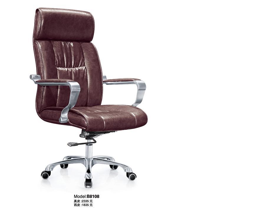 Ghế văn phòng B8108/3197k