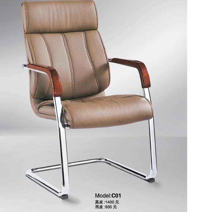 ghế nhân viên/ ghế họp C1/1482k