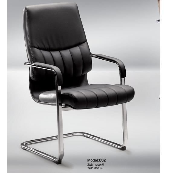 sofa văn phòng C02/1374k