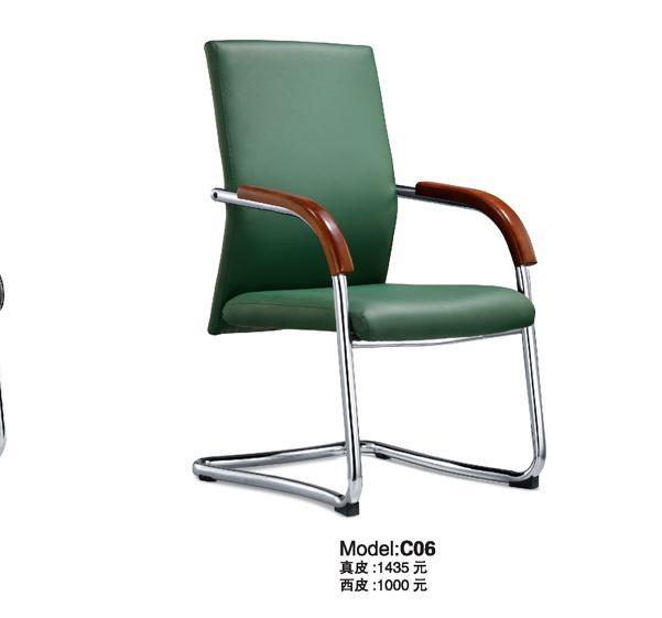 ghế nhân viên/ ghế họp C06/1584k