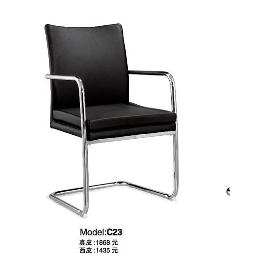 Ghế văn phòng C23/2273